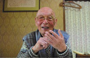 松本様の自分史のトップ写真