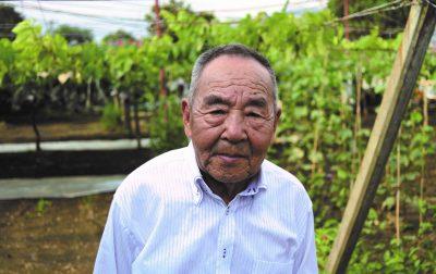 阪本辰治さんの自分史のトップ画像