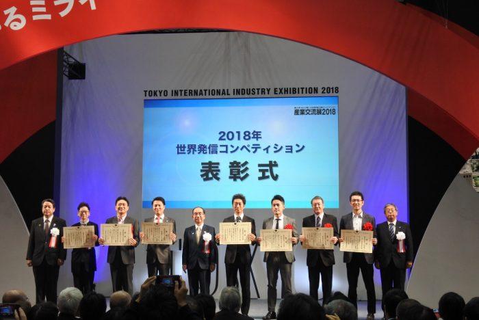 株式会社こころみは「親の雑誌」で、世界発信コンペティション2018 の『サービス部門 特別賞』を受賞いたしました